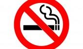 Din 17 martie 2016 fumatul este interzis în spațiile publice închise