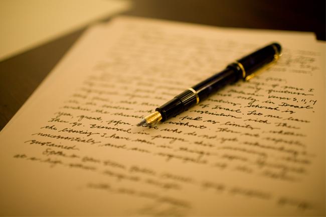 Scrisoare-catre-Dumnezeu